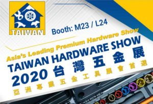 Giantlok taiwan hardware show 2020 focus on stainless cable ties